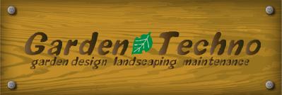 みよし市 造園・ガーデニング・緑地管理 【ガーデンテクノ】